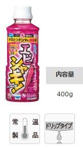 マルキュー エビシャキ! 1箱(20個入り) (表示金額+送料別途) (お取り寄せ商品) 【本店特別価格】