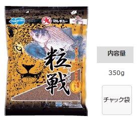 マルキュー 粒戦 (つぶせん) 1箱(20袋入り) (表示金額+送料別途) (お取り寄せ商品) 【本店特別価格】