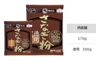 マルキュー さなぎ粉 170g 1箱(30袋入り) (表示金額+送料別途) (お取り寄せ商品) 【本店特別価格】
