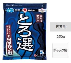 マルキュー とろ選 1箱(20袋入り) (表示金額+送料別途) (お取り寄せ商品) 【本店特別価格】