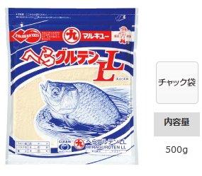 マルキュー へらグルテン LL 1箱(30袋入り) (表示金額+送料別途) (お取り寄せ商品) 【本店特別価格】