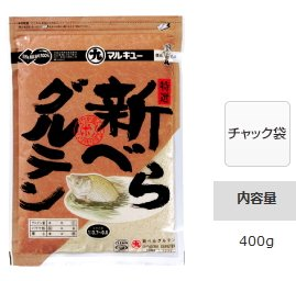 マルキュー 新べらグルテン 1箱(30袋入り) (表示金額+送料別途) (お取り寄せ商品) 【本店特別価格】
