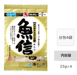 マルキュー 魚信 (あたり)  1箱(20個入り) (表示金額+送料別途) (お取り寄せ商品) 【本店特別価格】