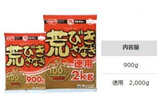 マルキュー 荒びきさなぎ (徳用) 1箱(10個入り) (表示金額+送料別途) (お取り寄せ商品) 【本店特別価格】