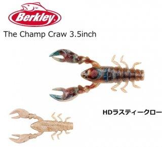 バークレイ チャンプクロー #HDラスティークロー 3.5インチ / ワーム ルアー (メール便可) 【本店特別価格】