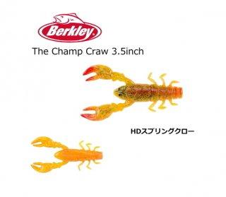 バークレイ チャンプクロー #HDスプリングクロー 3.5インチ / ワーム ルアー (メール便可) (O01) 【本店特別価格】