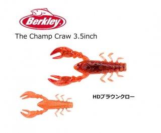 バークレイ チャンプクロー #HDブラウンクロー 3.5インチ / ワーム ルアー (メール便可) 【本店特別価格】