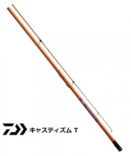 ダイワ キャスティズム T 25号-470・V / 投げ竿 (D01) (O01) 【本店特別価格】