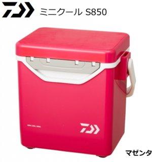 ダイワ ミニクール S850 マゼンタ / クーラーボックス 【本店特別価格】