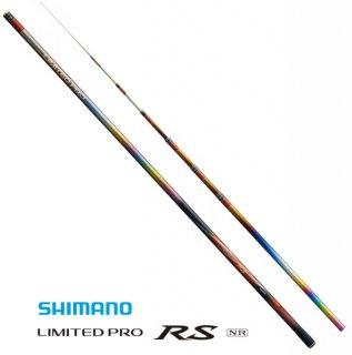 シマノ リミテッド プロ RS 90NR H2.75 / 鮎竿 (S01)  【本店特別価格】