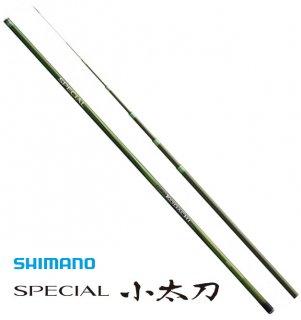 シマノ スペシャル小太刀 (こだち) H2.75 75NR / 鮎竿 (S01)  【本店特別価格】