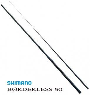 シマノ ボーダレス 50 GL 540T / のべ竿 (S01) 【本店特別価格】