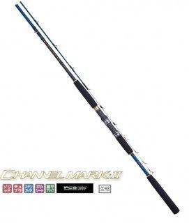 がまかつ チャンネルマーク2 XH-2.1m / 船竿 (お取り寄せ商品) 【本店特別価格】