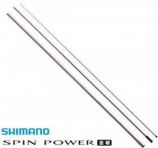 シマノ 20 スピンパワー ST 405DX+ / 投げ竿 サーフロッド (S01) 【本店特別価格】