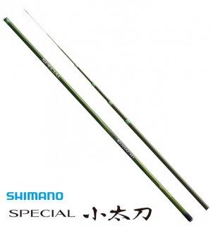 シマノ スペシャル小太刀 (こだち) H2.75 75-80ZR / 鮎竿 (S01)  【本店特別価格】