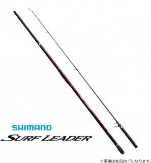 シマノ 20 サーフリーダー (振出) 385DX-T / 投げ竿 (S01) 【本店特別価格】
