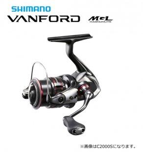 シマノ 20 ヴァンフォード 2500S / スピニングリール (送料無料)   (S01) 【本店特別価格】