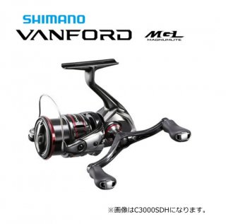 シマノ 20 ヴァンフォード C3000SDH / スピニングリール (送料無料)   (S01) 【本店特別価格】