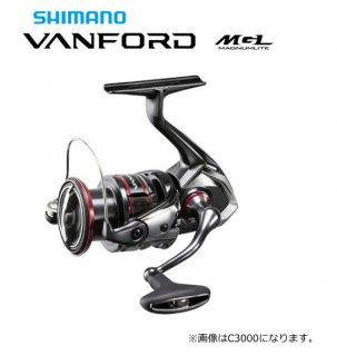 シマノ 20 ヴァンフォード C3000HG / スピニングリール (送料無料)   (S01) 【本店特別価格】