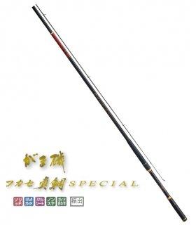 がまかつ がま磯 フカセ真鯛 スペシャル H-5.3m / 磯竿 (送料無料) (SP)