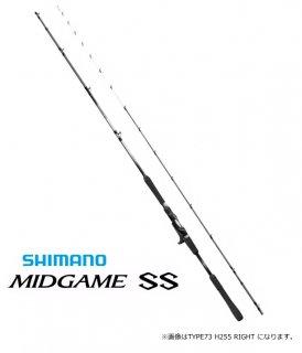 シマノ 20 ミッドゲーム SS TYPE73 H255 RIGHT (右巻き) / 船竿 (S01) 【本店特別価格】