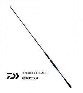ダイワ 20 極鋭ヒラメ M-240・R / 船竿 (D01) (O01) 【本店特別価格】
