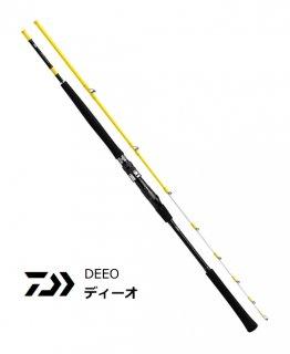 ダイワ 20 ディーオ SPS 60-180・R / 船竿 (D01) (O01) 【本店特別価格】