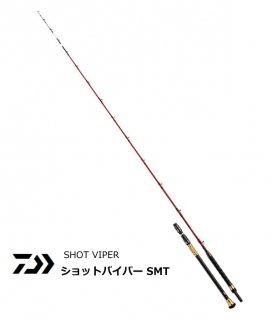 ダイワ 20 ショットバイパー SMT M-225SMT / 船竿 (D01) (O01) 【本店特別価格】