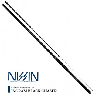 宇崎日新 (NISSIN) イングラム ブラックチェイサー 1号 5.3m / 磯竿 (お取り寄せ) (SP)