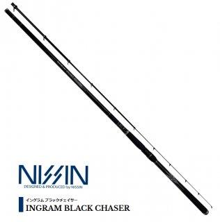 宇崎日新 (NISSIN) イングラム ブラックチェイサー 1.25号 5.30m / 磯竿 (お取り寄せ) (SP)