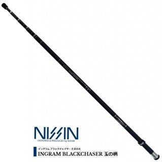 宇崎日新 (NISSIN) イングラム ブラックチェイサー 玉の柄 5.00m (お取り寄せ) 【本店特別価格】