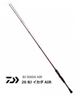ダイワ 20 BJ イカダ AIR 135MT / チヌ 黒鯛 筏竿 (D01) (O01) 【本店特別価格】