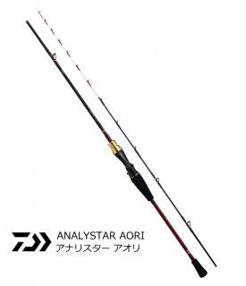 ダイワ 20 アナリスターアオリ S-150 / 船竿 (D01) (O01) 【本店特別価格】