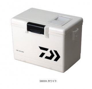 ダイワ クールライン S800X (ホワイト) / クーラーボックス 【本店特別価格】
