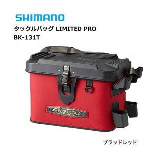 シマノ タックルバッグ リミテッドプロ BK-131T ブラッドレッド 27L (S01) (O01) 【本店特別価格】