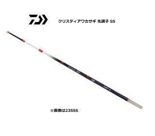 ダイワ クリスティアワカサギ 先調子 SS 34SSS  (D01) (O01) 【本店特別価格】