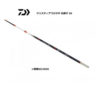 ダイワ クリスティアワカサギ 先調子 SS 34M  (D01) (O01) 【本店特別価格】