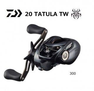 ダイワ 20 タトゥーラ TW 300 (右ハンドル) / ベイトリール (送料無料) 【本店特別価格】