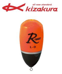 キザクラ R-SHOT (アール-ショット) M オレンジ 0シブ / ウキ (O01) (メール便可) 【本店特別価格】