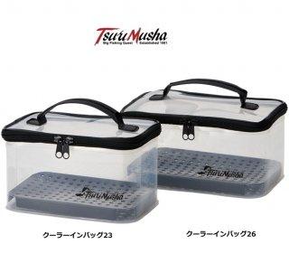 釣武者 釣武者 クーラーインバッグ 26 (O01) 【本店特別価格】