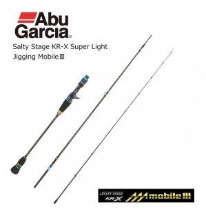 アブ ガルシア ソルティステージ KR-X スーパーライトジギング モバイル3 SSSC-633SLJ-KR (ベイトモデル) / ジギングロッド (お取り寄せ) 【本店特別価格】