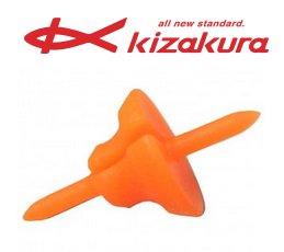 キザクラ タイドレシーバー M オレンジ (2個入) (O01) (メール便可) 【本店特別価格】