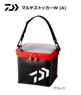 ダイワ マルチストッカーW (A) ブラック 【本店特別価格】