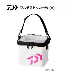 ダイワ マルチストッカーW (A) ホワイト 【本店特別価格】