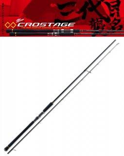 メジャークラフト クロステージ ショアジギングモデル CRX-902SSJ (お取り寄せ) 【本店特別価格】