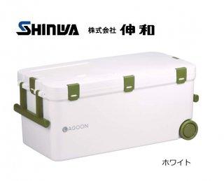 伸和 ラグーン 45 ホワイト / クーラーボックス 【本店特別価格】