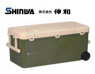 伸和 ラグーン 45 グリーン / クーラーボックス 【本店特別価格】