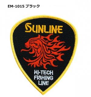 サンライン エンブレム EM-1015  (お取り寄せ) (メール便発送) 【本店特別価格】