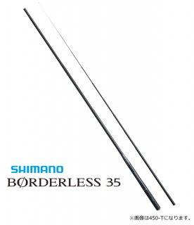 シマノ 20 ボーダレス 35 GL (ガイドレス仕様) 420-T / のべ竿 【本店特別価格】