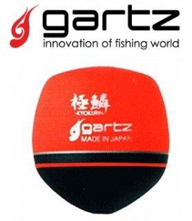 ガルツ (gartz) 極鱗 (きょくりん) オレンジ B / ウキ (O01) 【本店特別価格】